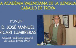 20150714 - AVL CABALLO DE TROYA