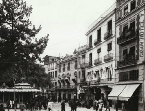 Dos historiadores descubren una monumental fachada del Ateneo Mercantil