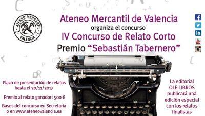 20170721 - IV Concurso Relato Corto